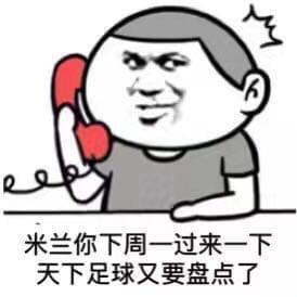 体坛天天贱:愤怒!中国男子踹老外却被罚 法官竟然这么说