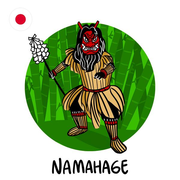 Namahage