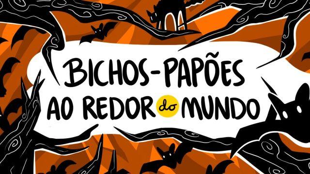 O folclore do bicho-papão e outras ameaças sobrenaturais ao redor do mundo