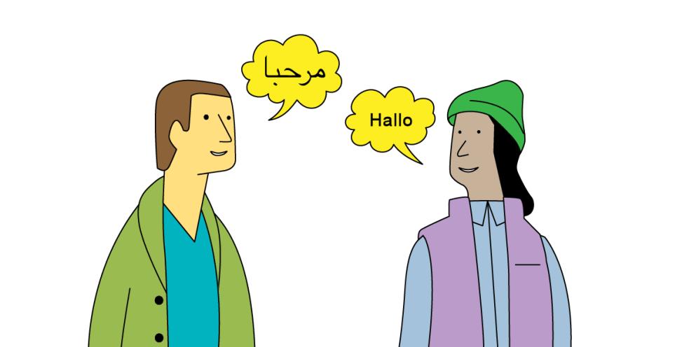 أنا أتكلم الألمانية … Problems with pronunciation?