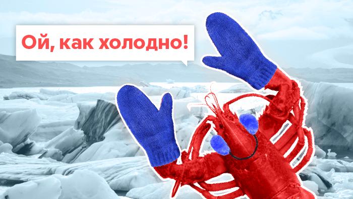 16 divertidas expresiones en ruso
