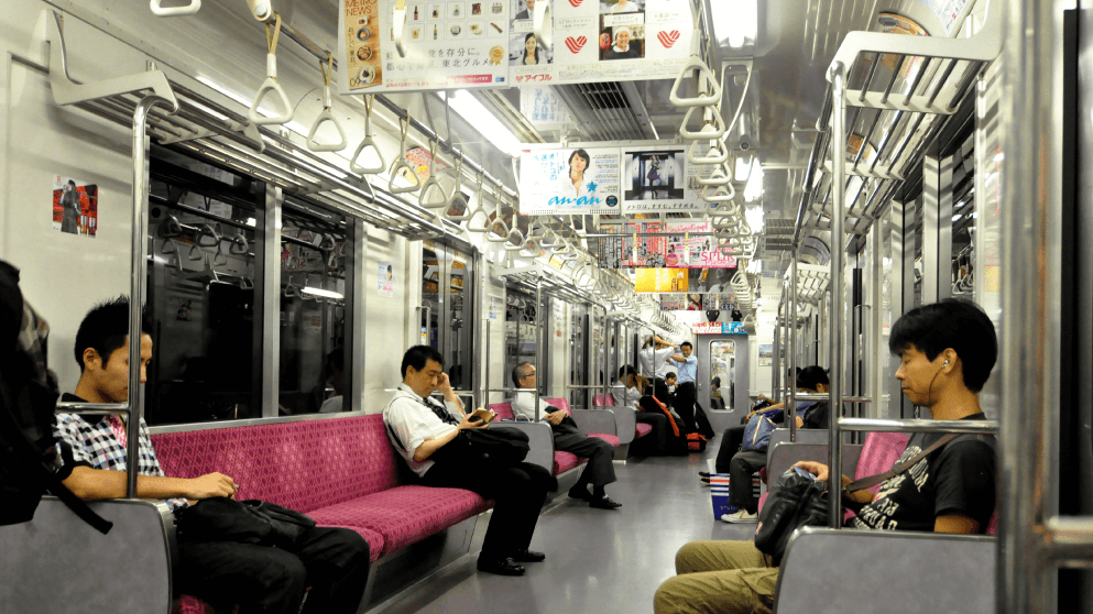 Subway systems around the world Tokyo