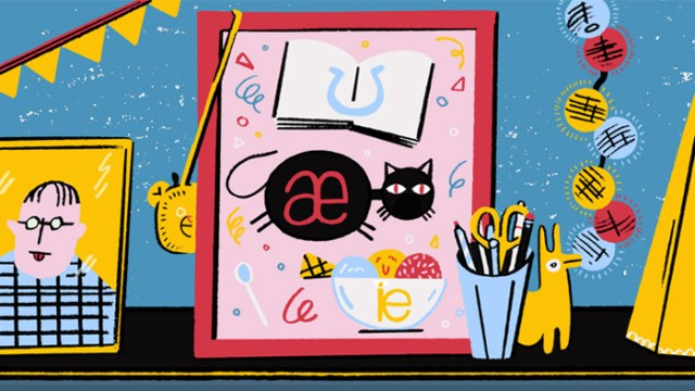 Alphabet international : qu'est-ce que l'API ?