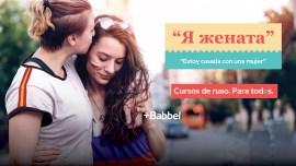 Babbel para todxs: una apuesta por la diversidad y el lenguaje inclusivo