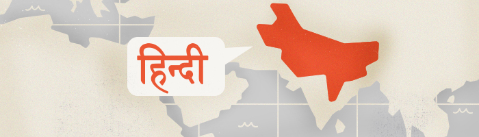 meistgesprochene Sprache Hindi