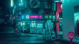 À la découverte du coréen et de ses mystères