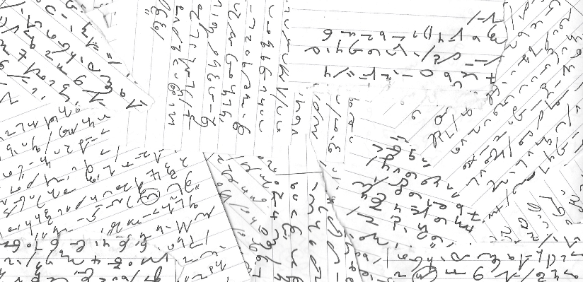 Several pages covered in shorthand