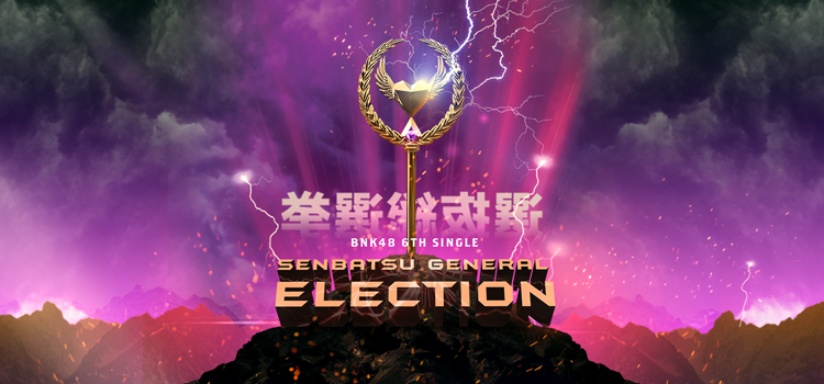Image result for senbatsu general election bnk48