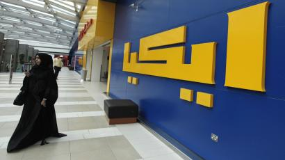 Ikea Sees A Market In The Modern Palestinian Family Quartz