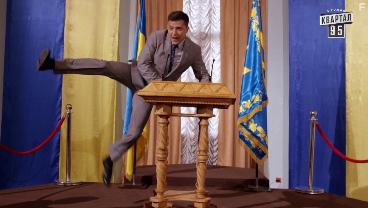 Volodymyr Zelensky elected as Ukraines president plays