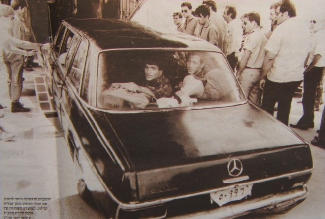 Black Mercedes Limousine Configured To Look Like Amin's Personal Vehicle