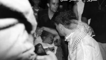 America's Assassination Program in Libya