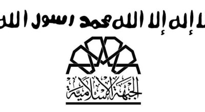 Jabhat al-Islamiyya: The New, Largest Islamic Rebel Group in Syria