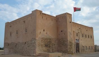 Showdown At Mirbat: A Castle, Some Desert, Rebels, and the S.A.S.