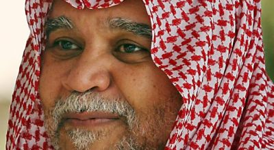 Bandar Bin Sultan Relieved