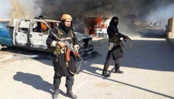 Mosul Has Fallen