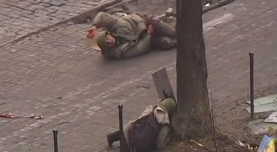 Strange War: Battlefield of the Non-Existent Ukrainian War