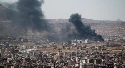Yemen: Another Front in the Shi'a/Sunni War