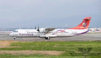TransAsia Airways Crash Caught On Tape