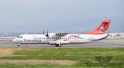 TransAsia Airways Crash Caught On Tape