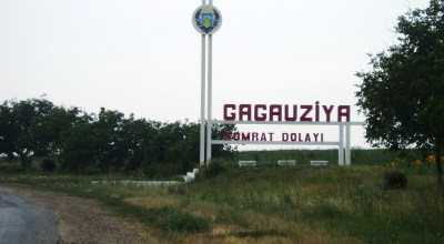 Gagauzia: Another Eastern European Pressure Point