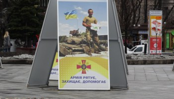 Goodbye French Foreign Legion, Hello Ukrainian Army