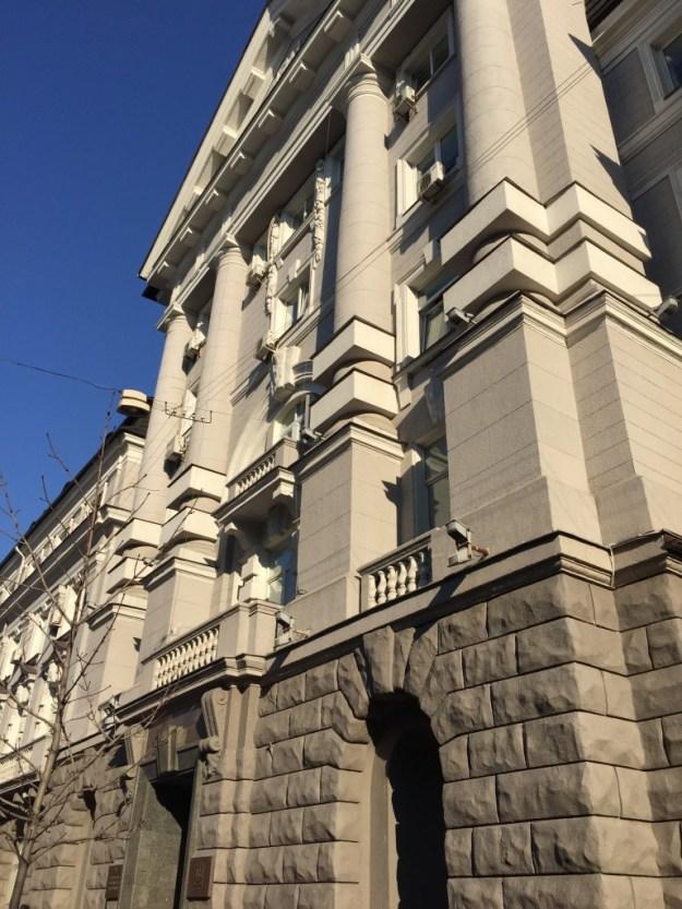 Old-KGB-Building-Kiev-Ukraine