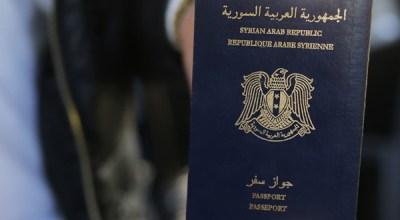 ISIS' Booming Fake Passport Industry