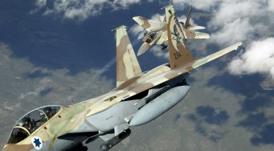 Syrian Government Claims Their Air Defenses Struck an Israeli Plane