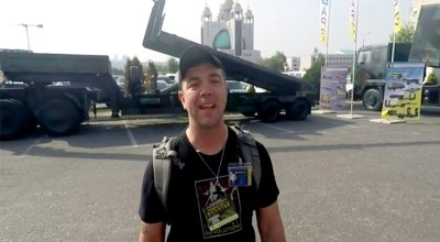 Video: Kiev International Exhibition Arms and Security