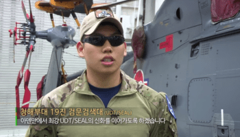 Watch intense Korean SEAL knife-fighting drills