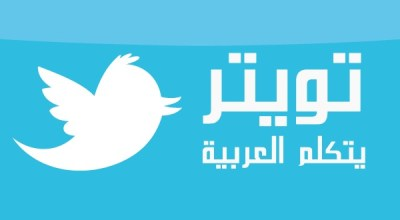 """Twitter Says There's No """"Magical Algorithm"""" to Find Terrorists"""