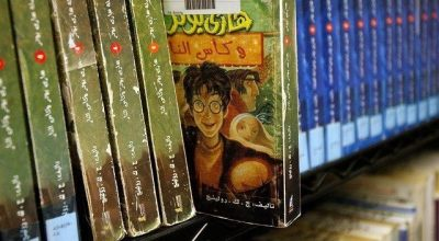 UK Spies: The First Line of Defense for Harry Potter