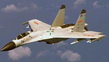 Pentagon: Chinese jets fly close to US spy plane