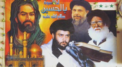 Watch: Assassination of Ayatollah al-Sadr by Saddam's forces in 1999 (Warning: Graphic images)