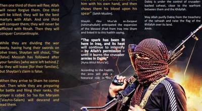 7 Things I Learned Reading Every Issue Of ISIS's Magazine