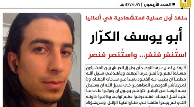 Islamic State claims German suicide bomber was former militant fighter