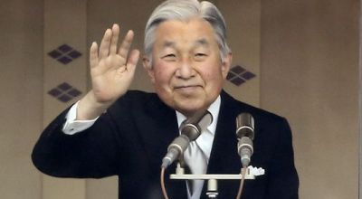 Japan's long-reigning emperor signals intention to step down