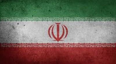The US $400 million counterterrorism payment to Iran