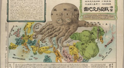Maps made to influence and deceive – cartographic propaganda