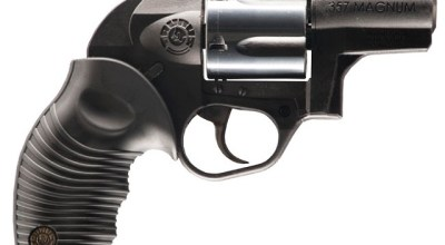 Choosing a Concealed Carry Pistol – Reliability