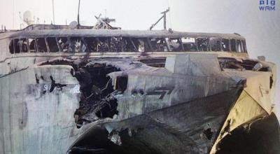 Photos: The aftermath of the Houthi rebels' attack on the UAE Ship 'HSV-2 Swift'