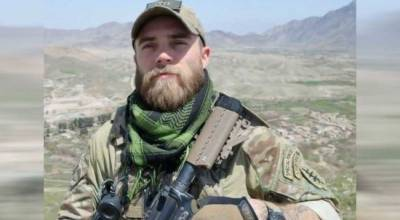 Updated: SFC Zachary Allan Bannister, US Special Forces Soldier killed in Kenya