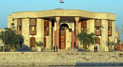 Saddam Hussein's palace converted into a museum