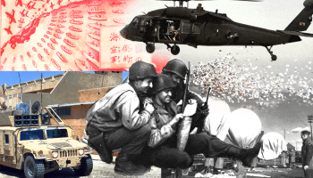 The History of Psychological Operations: Before the Beginning