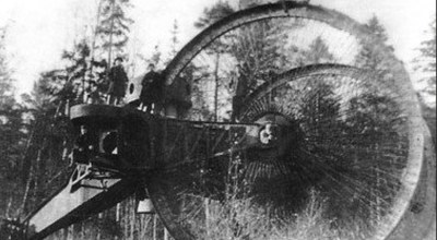 The Ridiculous Russian Tank That Looked Like A Giant Plow