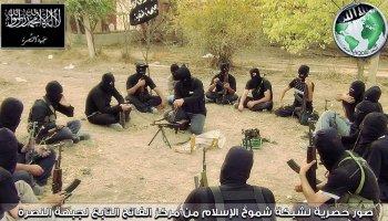 Understanding Jihadis: Lessons From the Al Qaeda Training Manual