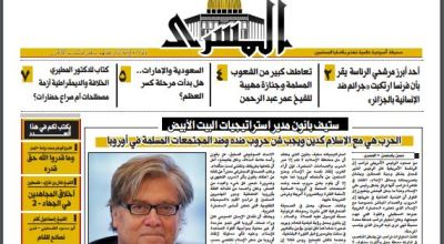 Al-Qaeda likes Steve Bannon so much, they put him on the cover of their official newspaper