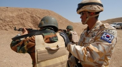 Special Forces Detachment Korea: South Korean Special Forces deploys to Iraq (Part 18)