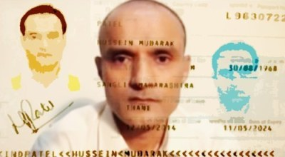 Pakistan issues rare death sentence for man accused of being Indian spy